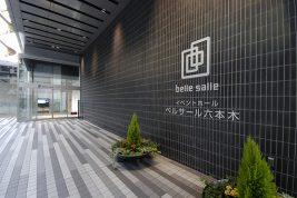 entrance1(600_400)